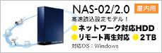 IPC-06HD